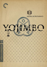 Rent Yojimbo on DVD