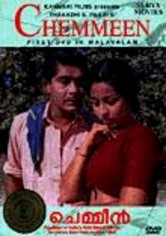 Rent Chemmeen: Malayalam on DVD