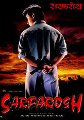 Rent Sarfarosh on DVD