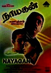 Rent Nayagan on DVD