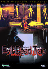 Rent Evil Dead Trap on DVD