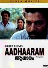 Rent Aadhaaram on DVD