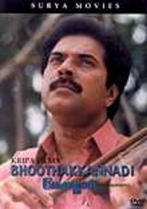 Rent Bhoothakkannadi: Malayalam on DVD