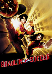 Rent Shaolin Soccer on DVD