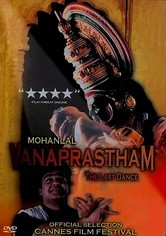 Rent Vanaprastham on DVD