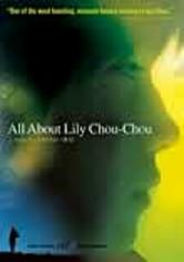 All About Lily Chou-Chou