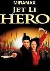 Rent Hero on DVD
