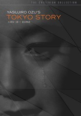 Rent Tokyo Story on DVD