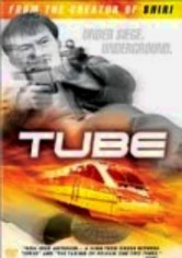 Rent Tube on DVD