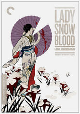 Rent Lady Snowblood on DVD