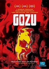 Rent Gozu on DVD