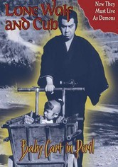 Rent Lone Wolf and Cub: Baby Cart in Peril on DVD