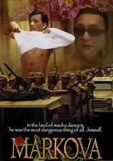 Rent Markova on DVD