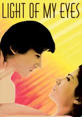 Rent Light of My Eyes on DVD
