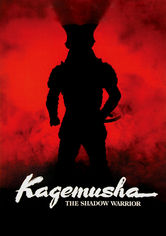 Rent Kagemusha on DVD