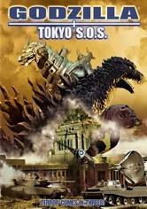 Rent Godzilla: Tokyo S.O.S. on DVD