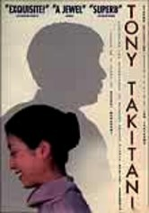 Rent Tony Takitani on DVD