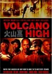 Rent Volcano High (Korean Version) on DVD