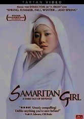 Rent Samaritan Girl on DVD