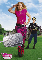 Rent Cadet Kelly on DVD