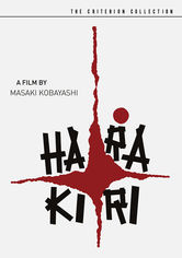 Rent Harakiri on DVD