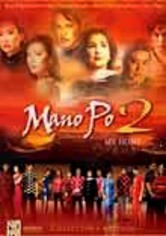 Rent Mano Po 2 on DVD