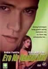 Rent Eto Na Naman Ako on DVD