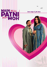 Rent Main, Meri Patni Aur Woh on DVD