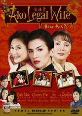 Rent Mano Po 4: Ako Legal Wife on DVD