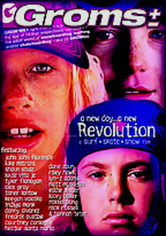 Rent Groms: A New Day, A New Revolution on DVD