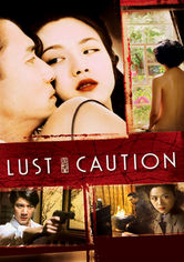 Rent Lust, Caution on DVD