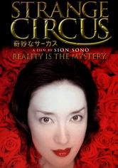 Rent Strange Circus on DVD