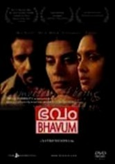 Rent Bhavum on DVD