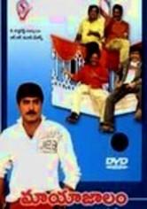 Rent Mayajalam on DVD