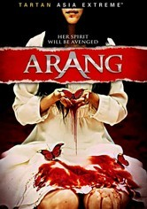 Rent Arang on DVD