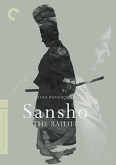Rent Sansho the Bailiff on DVD