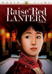 Rent Raise the Red Lantern on DVD