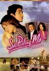 Rent Sa Piling Mo: Vol. 1 on DVD