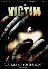 Rent The Victim on DVD