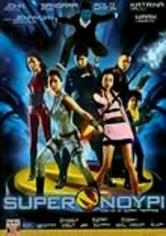 Rent Super Noypi on DVD