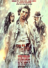 Rent Sukiyaki Western Django on DVD