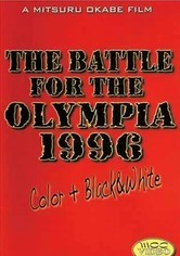 Rent The Battle for the Olympia I: 1996 on DVD