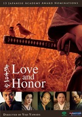 Rent Love and Honor on DVD
