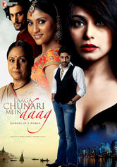 Rent Laaga Chunari Mein Daag on DVD