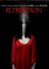 Rent Retribution on DVD