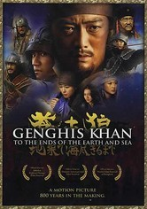 Rent Genghis Khan: To the Ends of the Earth on DVD