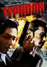 Rent Typhoon on DVD