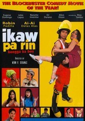 Rent Ikaw Pa Rin on DVD