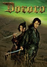 Rent Dororo on DVD