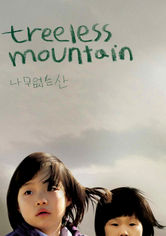 Rent Treeless Mountain on DVD